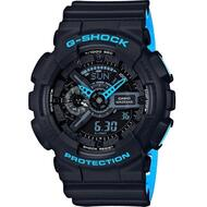 Часы CasioG-Shock GA-110LN-1AER
