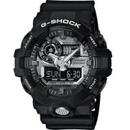 Часы CasioG-Shock GA-710-1AER