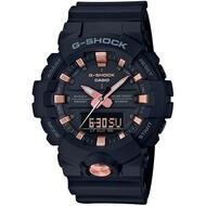 Часы CasioG-Shock GA-810B-1A4ER