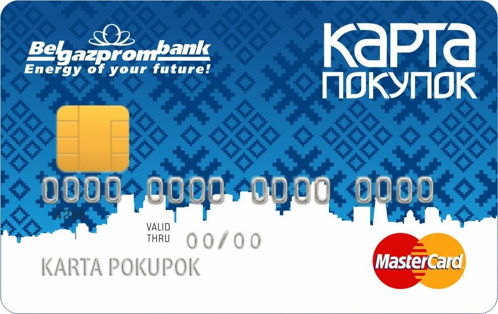замечательная совкомбанк в городе новосибирске адреса трудно сказать. Вам очень